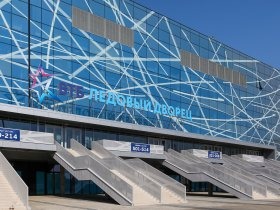 VTB Ice Palace